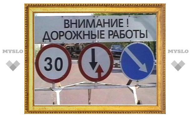 Тульский губернатор посетовал, что в регионе нет подрядчиков, готовых ремонтировать дороги