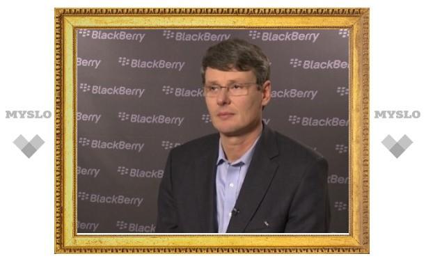 Производитель смартфонов BlackBerry сменил руководство