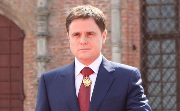 Владимир Груздев поздравил туляков с Днём города и области