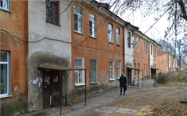 На улице Зорге в Туле снесут двухэтажки