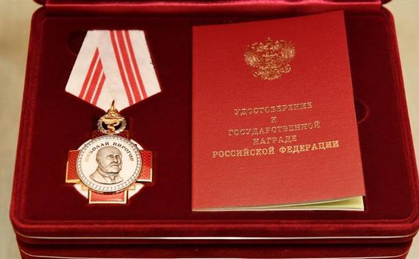 Две тулячки награждены орденом Пирогова