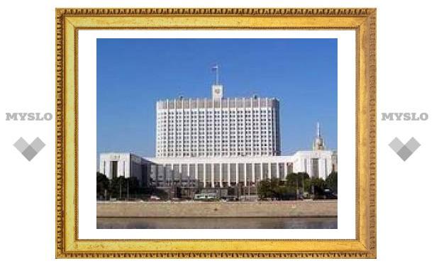 РФ потратит на поддержку финансовой системы более 5 процентов ВВП