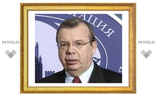 Посол РФ в Лондоне заявил о непричастности России к покушению на Березовского