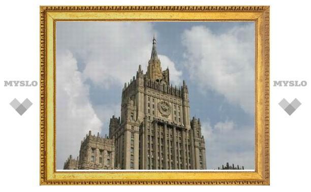 МИД РФ призвал польский Сейм забыть о генезисе Второй мировой