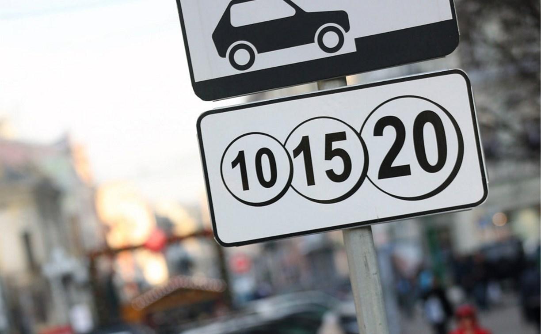 Минтранс предлагает рассчитывать стоимость платной парковки по единой формуле