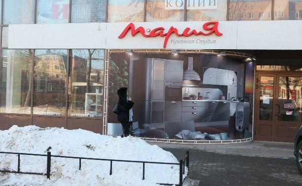 Один из дилеров кухонь «Мария» в Туле – банкрот?
