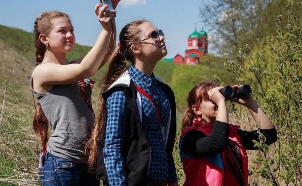 На Куликовом поле пройдут соревнования по полевым фотонаблюдениям за птицами