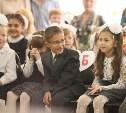 Школа в Одоевском районе откроется вовремя