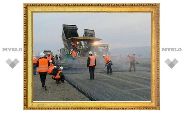 В 2011 году на областные дороги выделено почти 1,5 миллиарда рублей