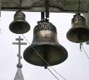 17 сентября в Белевском районе состоится открытие школы звонарей