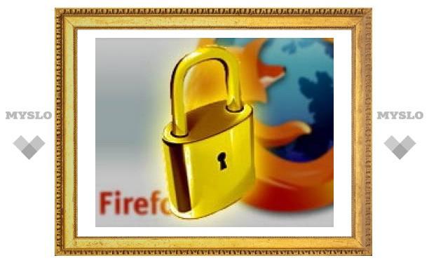 Режим приватного просмотра сайтов вслед за IE8 появится и в Mozilla Firefox