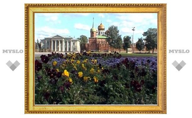 Ко Дню города Тулу украсят цветами