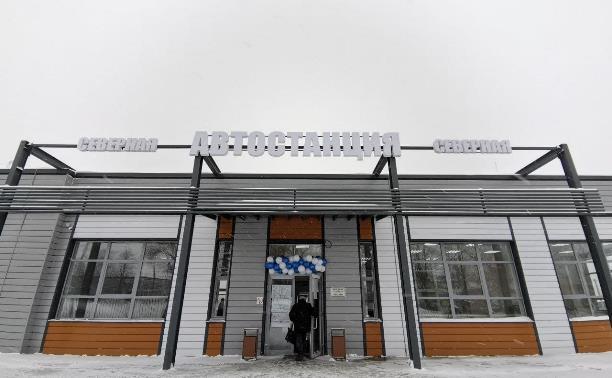 В Туле заработали две новые автостанции. Фоторепортаж Myslo