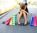 11 ноября в мире отмечают День шопинга