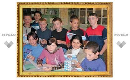 Тульские школьники взяли шефство над интернатовцами