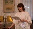Туляков приглашают на встречу с поэтессой Викторией Ткач