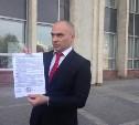 Государственная жилинспекция призывает туляков не пугаться досудебных уведомлений от ЗАО «Партнер»