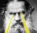 «Лев Толстой» отслеживает угрозы в российском интернете