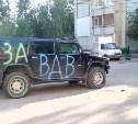На улице Пузакова в Туле десантники «раскрасили» Hummer
