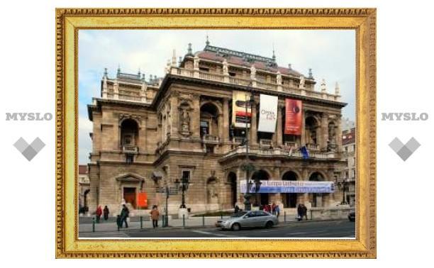 Директор будапештской Оперы уволен после аудиторской проверки