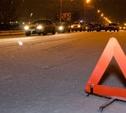 В результате аварий на трассе М2 пострадал пешеход