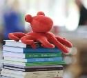 В Туле стартовал детский книжный фестиваль «ЛитераТула»