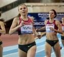 Екатерина Реньжина заняла второе место на соревнованиях в Москве