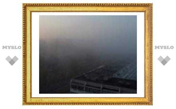 Сегодня в Туле пасмурно и туманно