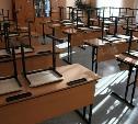 Российские школы изменят учебный график из-за майских выходных