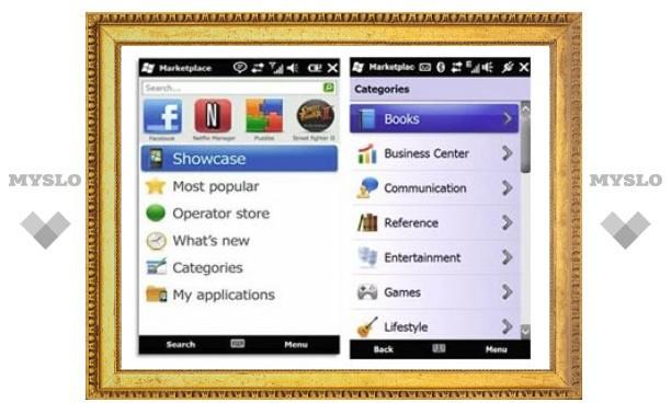 Новая версия Windows Mobile выйдет осенью