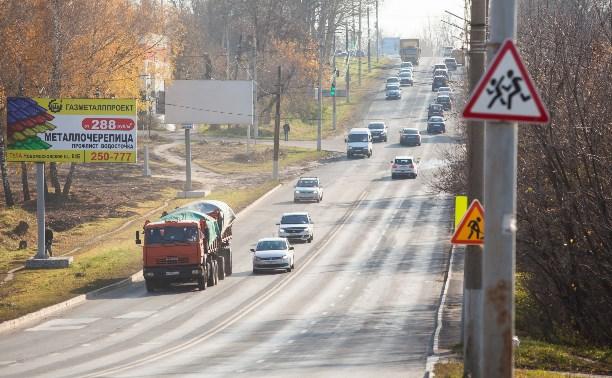 Перекрытие Щекинского шоссе из-за карстового провала в Туле: где, почему и на сколько