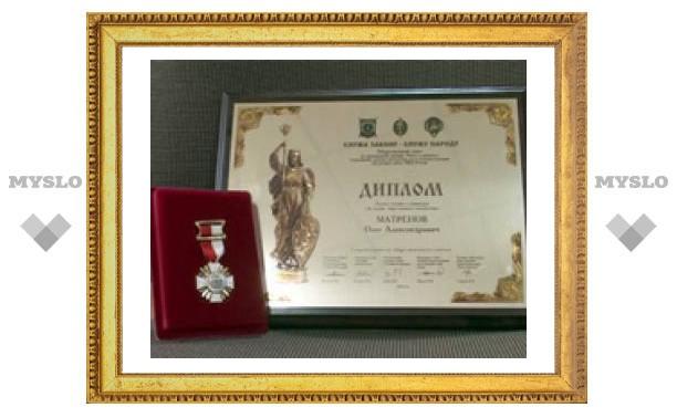 Тульских милиционеров наградили в Кремле