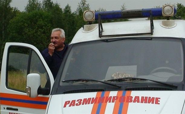 В Пролетарском районе нашли очередную мину времен войны