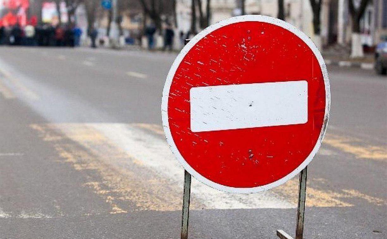 В субботу в Туле ограничат движение и парковку транспорта