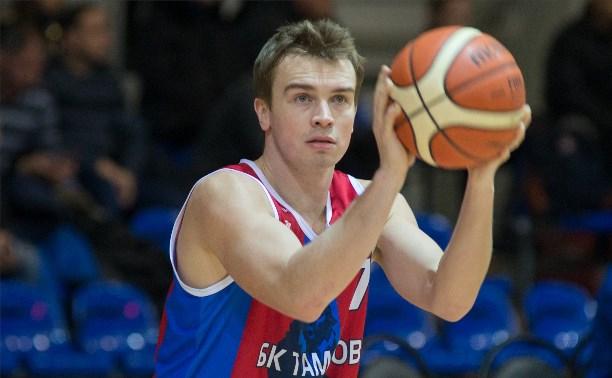 Воспитанник тульского баскетбола Максим Кузнецов: «В такой «Арсенал» возвращаться не хочется»