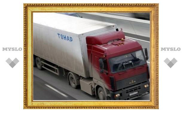 В Туле две улицы закрыты для движения грузового транспорта