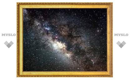 На Млечный путь надвигается облако водорода