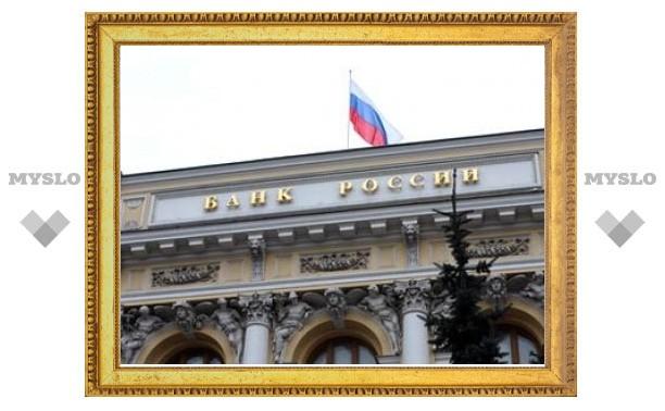 Резервы России выросли на три миллиарда долларов
