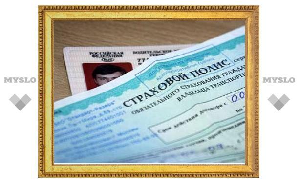"""Минфин предложил увеличить лимит выплат по """"упрощенному"""" ОСАГО вдвое"""