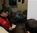 Тулячка зарегистрировала в своей комнате в коммуналке 72 иностранца