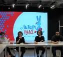 «ЛитераТула – 2019»: 100 событий за три дня