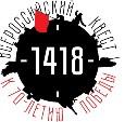 Туляков приглашают принять участие в военно-историческом квесте в честь 70-летия Победы