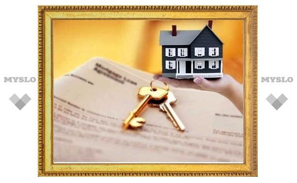 Тульские многодетные семьи получили субсидии на жилье