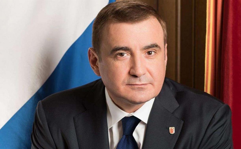 Председатель правления Ассоциации юристов России Владимир Груздев поздравил губернатора Тульской области Алексея Дюмина с днем рождения