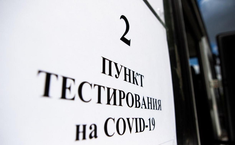 Еще 237 жителей Тульской области выздоровели от COVID-19