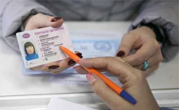 С 5 ноября изменились правила получения водительских прав