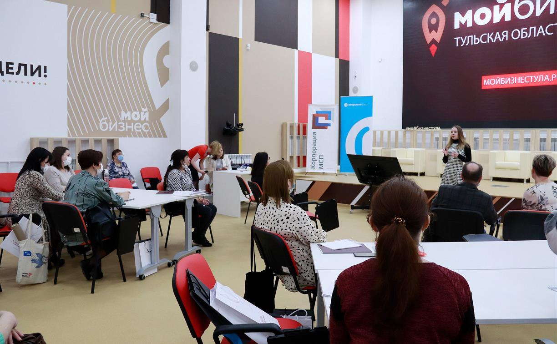 В Туле 14 молодых мам освоят основы предпринимательства