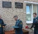 В Новомосковске открыли памятные доски двум героям-пожарным