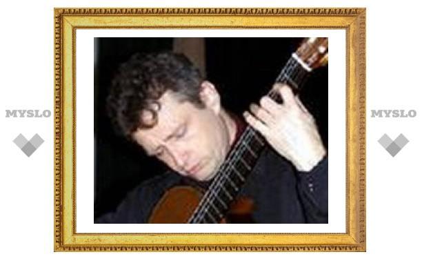 В Туле выступит гитарист-виртуоз из Франции