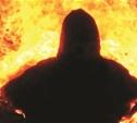 В Туле пенсионер совершил самосожжение